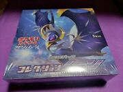 Pokemon Card Out Of Print Collection Moon Unopened Box