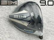Ct255 Tour S 2020 Sim 9.0 Real 9.8 Proto The Thing