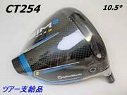 Ct254 Tour S Sim2 Max 10.5 Real 10.7 Taylormade Driver Proto With Spec Sheet Sim