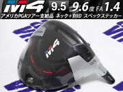 Pga Tour S Taylormade M4 9.5 9.6 Degrees Fa1.4 202.8g 7xxx Head Stamped Spec