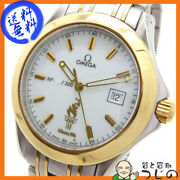 Omega 2311.22 Seamaster Atlanta Olympics Olympic Games Limited To 300 Pieces