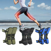 1pair Knee Stabilizer Pad Lift Joint Support Powerful Rebound Spring Force Ua
