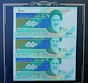Unc Set 1000 Rials With The Same Serial Numbers ..amazing And Rare