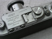 Pre-war Fed Nkvd-ussr Collectible Camera Fed-1