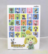 Nintendo Trading Card Game The Forest Of Buta Amibo