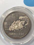 1980 China Moscow Russia Olympics Horses Proof Silver 30 Yua Chinese Coin Toning