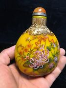Glass Painted Snuff Bottle Painting Flower Carving Gilding Chicken Oil Yellow