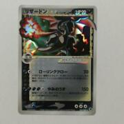 Charizard Gold Star 1st Edition 052/068 Pokemon Card Japanese F/s Used 011