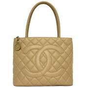 Reprint Tote Beige Gold Fittings A01804 Bag Razor Secondhand 9th Unit