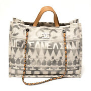 Coco Perfume 2way Chain Tote Bag Canvas Ivory Gray Secondhand