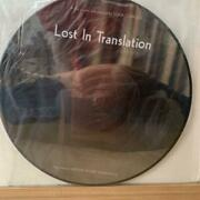 Lost In Translation Analog Record Picture Board