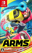 Arms Nintendo Switch Games Japanese/english/french/germany/other Tracking New