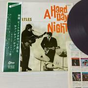 Red Plate Omake's With Band Board Quality Best The Beatles. Come