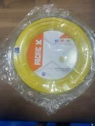 New 220m Reel Of Pacific Poly Power Pro 16g. Liquidation Sale
