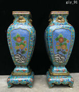 18 A Pair Chinese Cloisonne Plum Orchid Bamboo Chrysanthemum Bottle