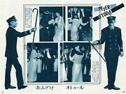 Peter Oand039toole Lord Jim Premiere In New York 1965 Japan Clippings 2-sheets Lf/u
