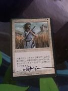 Mtg Swords To Plowshares Fbb 4th Edition Japanese Hp Signed Miscut