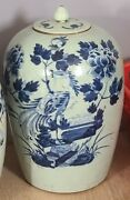 Antique Qing Dynastychinese Ginger Jar Cobalt Blue And White Peony