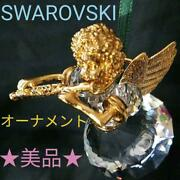 Crystal Ornament Angel Beauty Goods Out Of Print -rem34