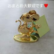 Crystal Ornament Figurine Mouse