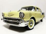 Highway 61 And03957 Chevy Belair Diecast 1/18 Mini Car Free Shipping Vintage Mint