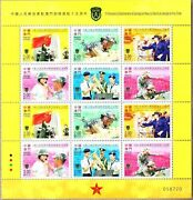 China Macau 2014 Mini S/s 15th Peopleand039s Liberation Army Garrison Stationed Stamp