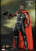 Thor Light Asgardian Armor Version 1/6th Scale Collectible Figure Brand New