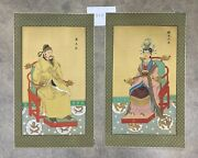 Pair Of Vintage Chinese Ancestral Paintings - Original - Made In China - Silk