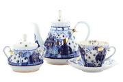 Russian Tea Cup Set Service Chimes, Radiant 6/14   Hand Painted, Hard China