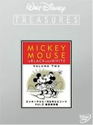 Mickey Mouse In Black And White Volume 2 Dvd 2004 2-disc Set[exc+++] T044d