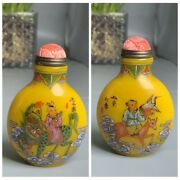 Vintage Beijing Chinese Yellow Snuff Bottle Colored Glaze Painted Glass Crane
