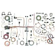 American Autowire 510645 Classic Update Wiring Kit 1968-1972 Oldsmobile Cutlass