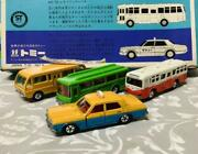 Tomica Official Car Series Tomy Crown Taxi Light Bus Fuso Diecast Mini Car Mint
