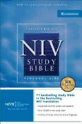 Zondervan Niv Study Bible Personal Size By Kenneth L. Barker New
