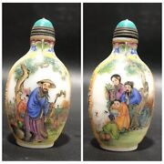 China Glaze Beauty Glazed Antique Carved Glass Snuff Bottle Collectibles Painted