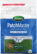 10 Lbs Patchmaster Sun Shade Grass Seed Mulch And Lawn Fertilizer