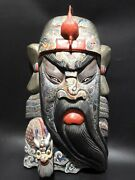 20 Collection Antique Wooden Guanyu Statue Mask Hand Carved Wood Abstract Decor