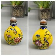 Chinese Peking Glass Snuff Bottle Yellow Glaze Hand Painted Painting Magpie