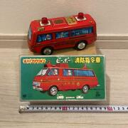 Topre Toys Fire Command Car Tin Friction
