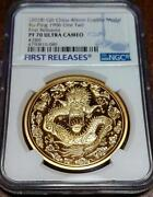 2018 Brass Ku-ping 1906 One Tael Dragon Medal First Release Ngc Pf70 Ultra Came