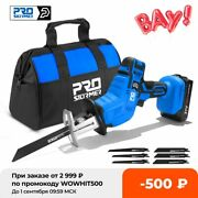 Cordless Reciprocating Saw 21v Adjustable Speed Chainsaw Wood Metal Pvc Pipe