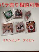Tokyo 2020 Olympic Pin Badge Day 11/12/13/14/16/17 Pins Lot Sale /list540