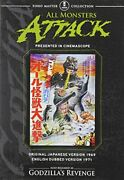 All Monsters Attack [dvd] New