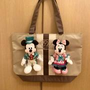 Tokyo Disneyland Hotel Guest Limited Sale Tote Bag And Plush Badge From Japan