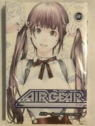 Air Gear Vol. 31 By Oh Great English Manga Paperback Oop Excellent Condition