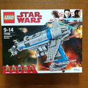 Lego Star Wars Resistance Bomber 75188 -780pieces