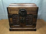 Chinese Antique Vintage Wooden Rosewood Jewelry Box Storage Box Collectibles Art