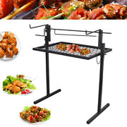 Iron Bbq Grill Outdoor Campfire Cooking Camping Equipment Roast Rack W/2 Arms Us