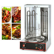 Electric Vertical Rotisserie Grill Oven Device Commercial Rotating Barbecue