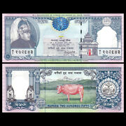 Nepal 250 Rupees Nd1997 P-42 35th Comm. Unc